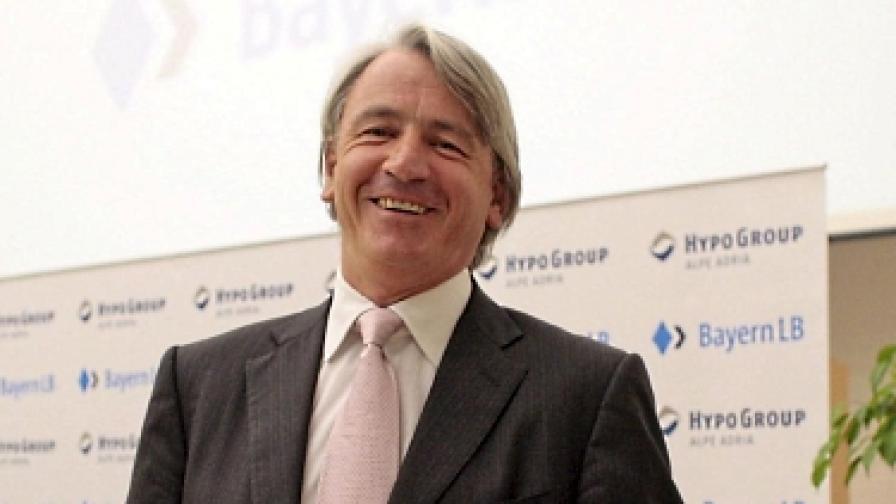 Арестуван е бивш австрийски банкер, работил и с България