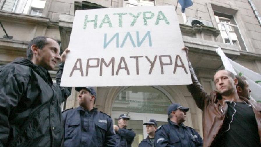 EurActiv: Дивият капитализъм руши природата в България