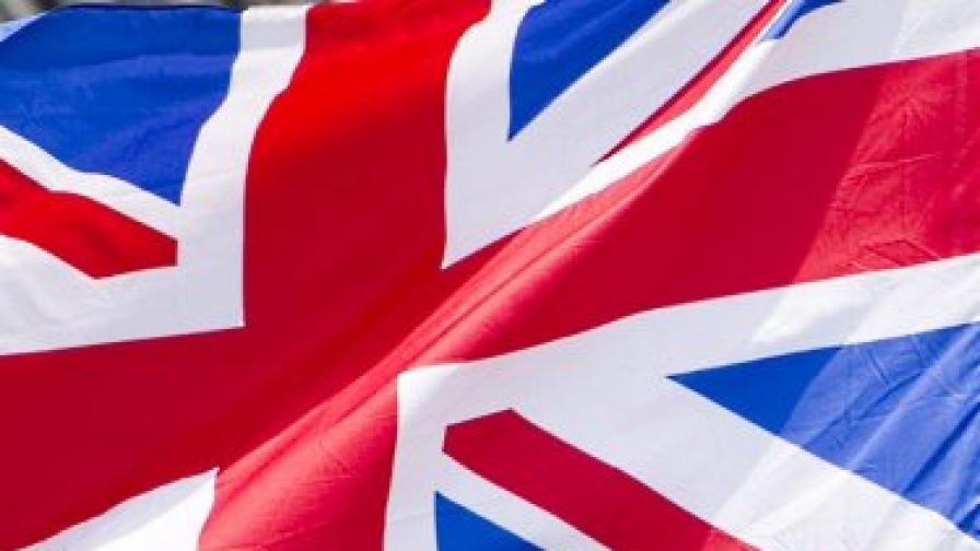 """Британците: Не на """"благодаря"""""""