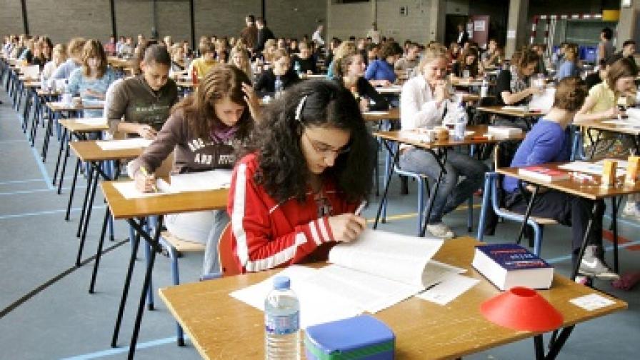 Германски ученици получавали оценки според името си