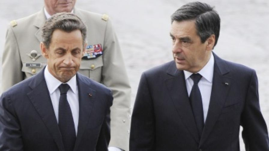 Френският премиер Франсоа Фийон (вдясно) и президентът Никола Саркози