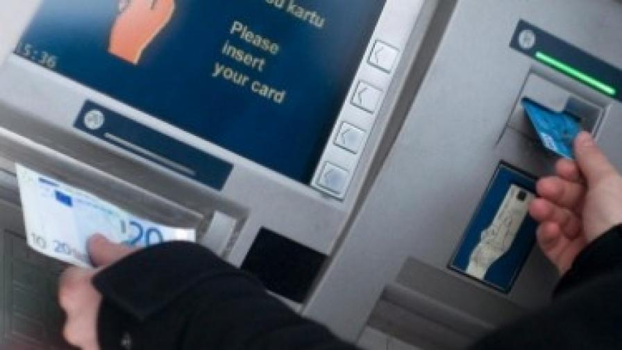 Българи точат банкомати в САЩ и Турция