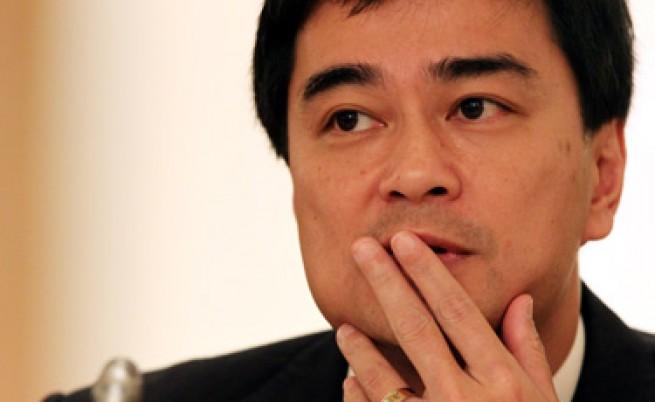 Бомба избухна край резиденцията на тайландския премиер