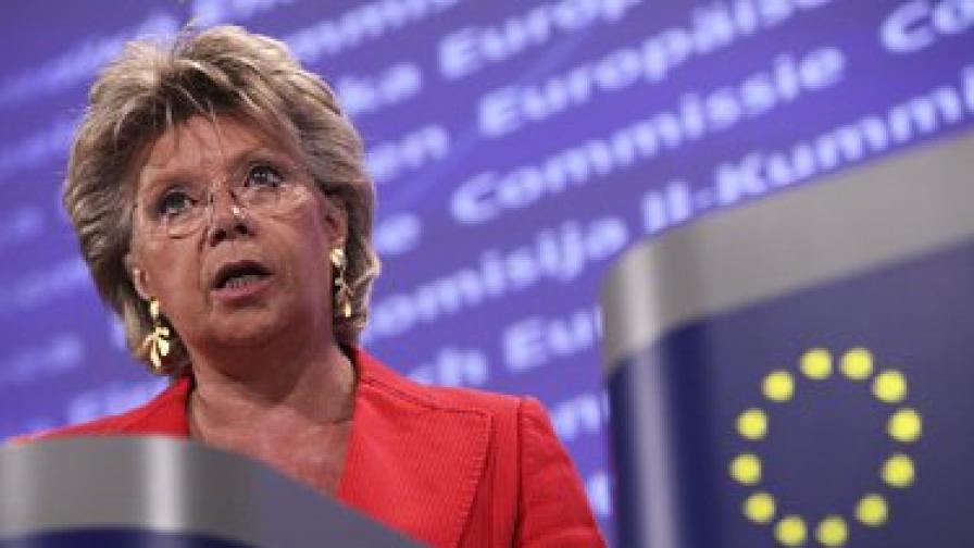 ЕК открива процедура срещу Франция заради ромите