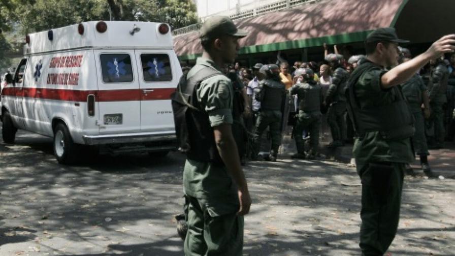 Венецуела: Затворнически бунт завърши със 16 убити