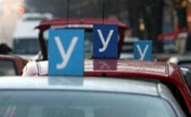 20% фалшиви шофьорски книжки