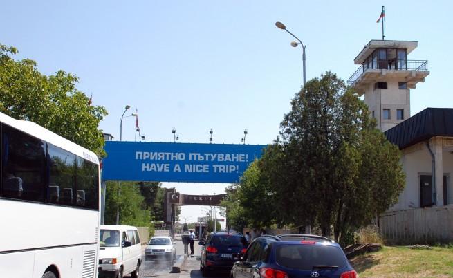 Много спънки за турците, пътуващи до България