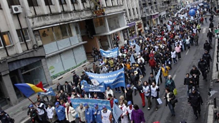 Последните месеци в Румъния има много протести срещу икономическата политика на правителството