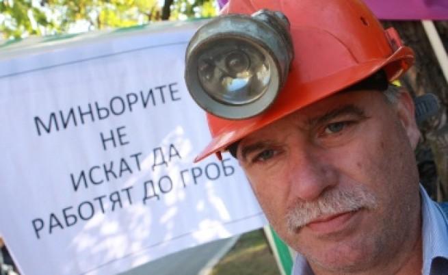 Протест блокира центъра на София