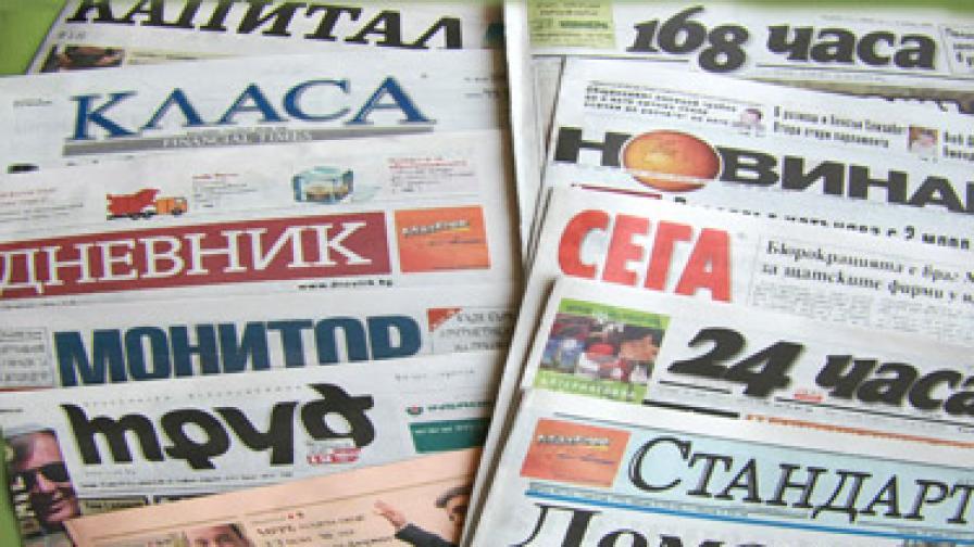 """""""24 часа"""": Пловдив отказва да върне панагюрското злато на НИМ"""