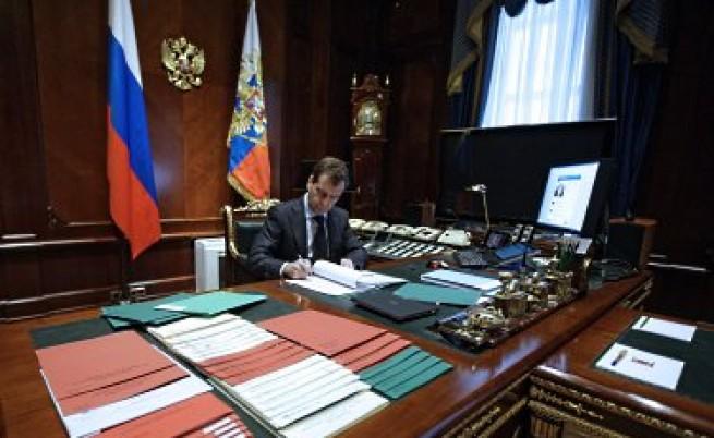 В Москва: Отличия за шпионите от САЩ