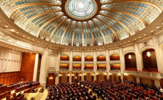 В Румъния намаляват данъци по грешка