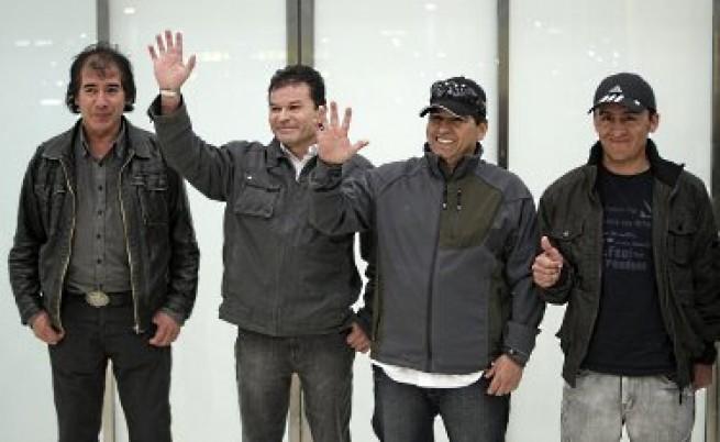 Чилийските миньори поканени да почиват в... Босна