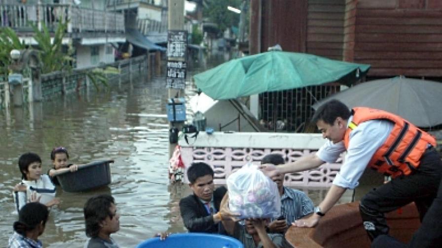 Жертви на наводнения в Тайланд