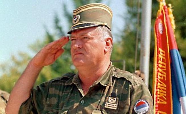 10 млн. евро награда за главата на Младич
