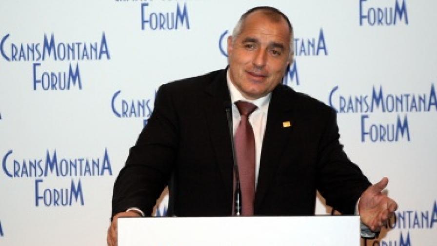"""Бойко Борисов получава международната награда Prix de la Fondation на форума """"Кран Монтана за усилията му и ангажимента в борбата с корупцията и организираната престъпност в България"""