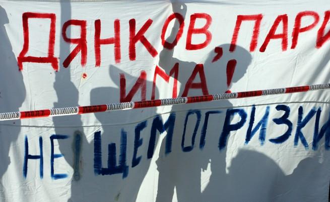 С. Игнатов: Няма по-добър от Софийския университет