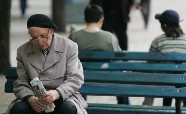 Всеки трети българин живее в риск от бедност