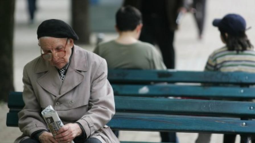 Над 2 милиона българи живеят в риск от бедност