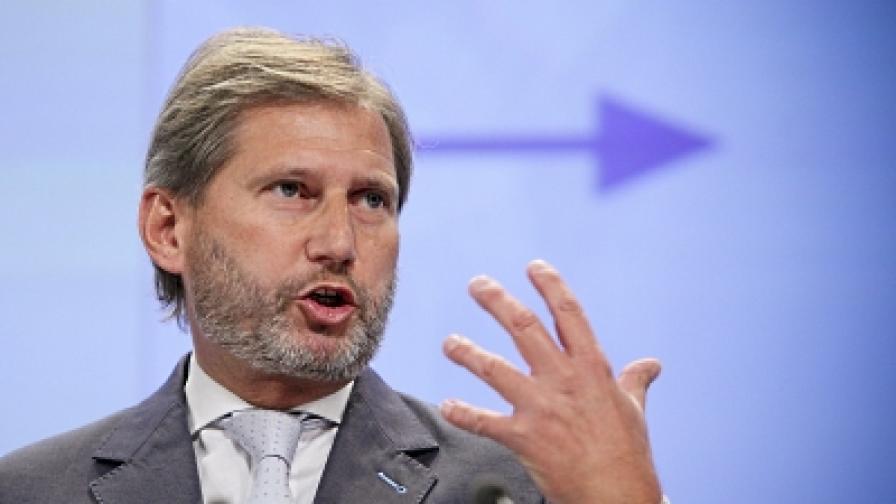 ЕК успокоява България за милиардите евро