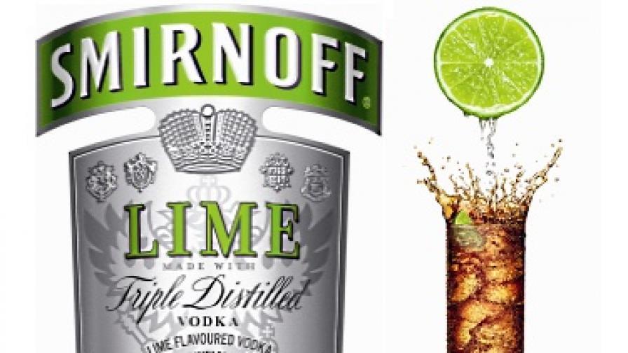 Smirnoff Лайм вече и на българския пазар