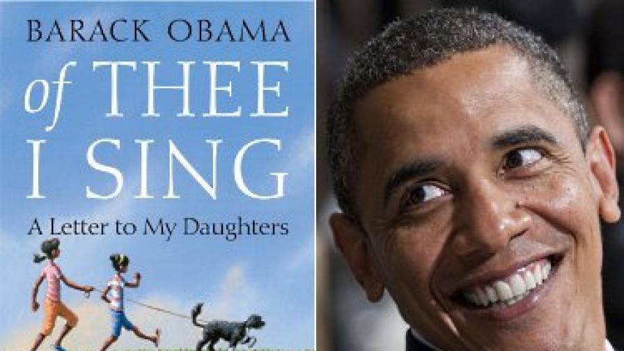 Обама с трета книга - този път за деца