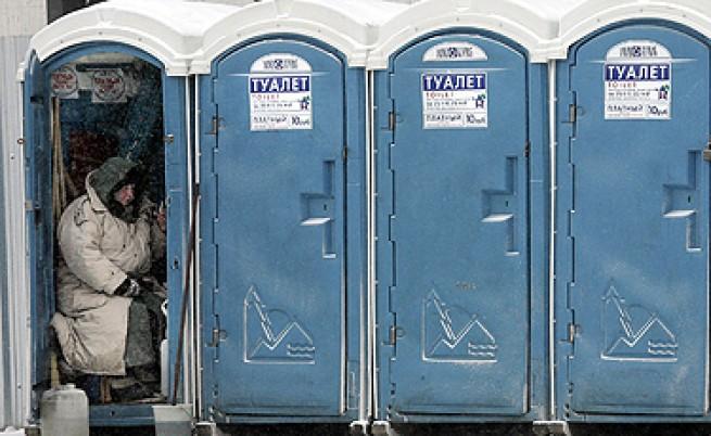 Русия иска да модернизира тоалетните си