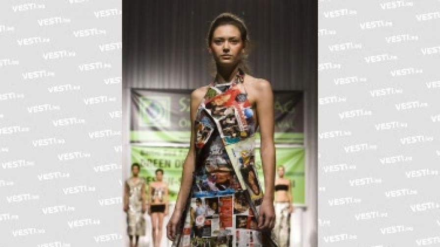 Сред по-нестандарните предложения от модните дизайнери на тема еко са рокли от вестници