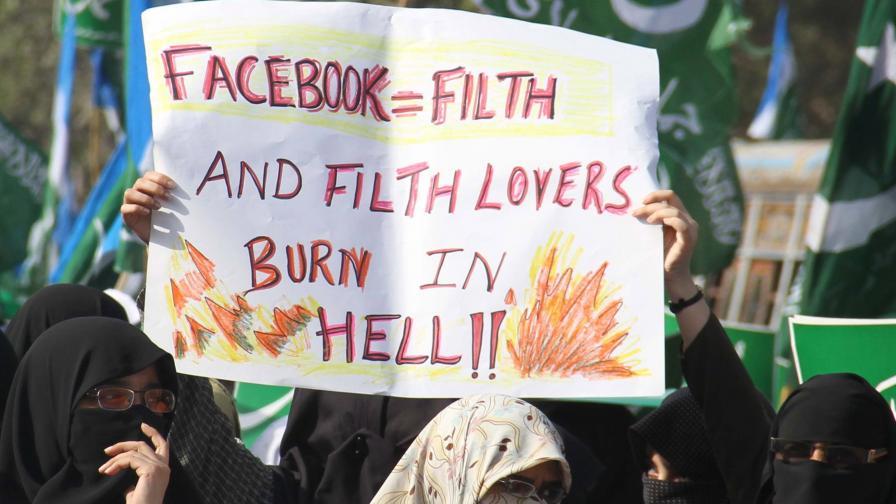"""Свързаха """"Фейсбук"""" с пристъпи на астма"""