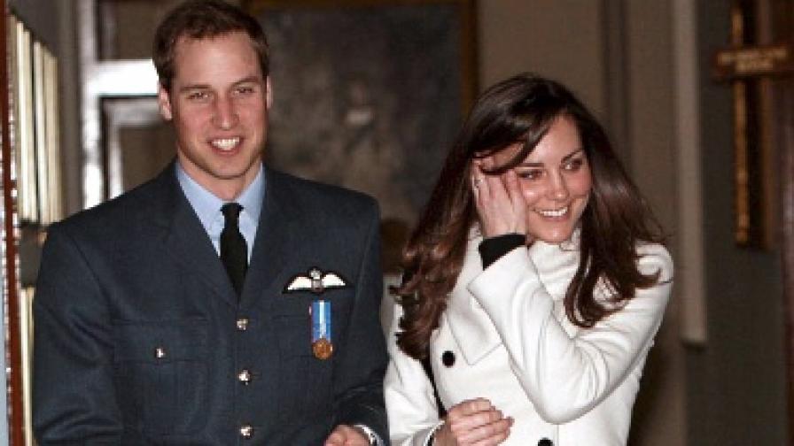 Двойки се виждат като Уилям и Кейт