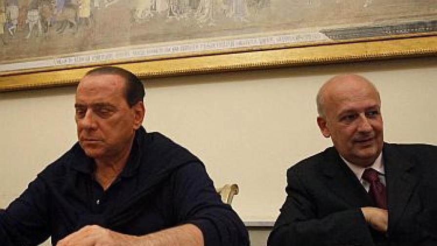 Силвио Берлускони и Карло Бонди