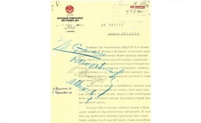 Русия призна, че Сталин е заповядал зверството в Катин