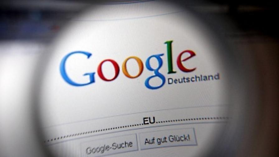 """ЕК разследва """"Гугъл"""" за злоупотреба с монопол"""