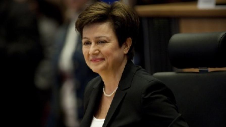 Кристалина Георгиева стана вторият български комисар с престижната награда