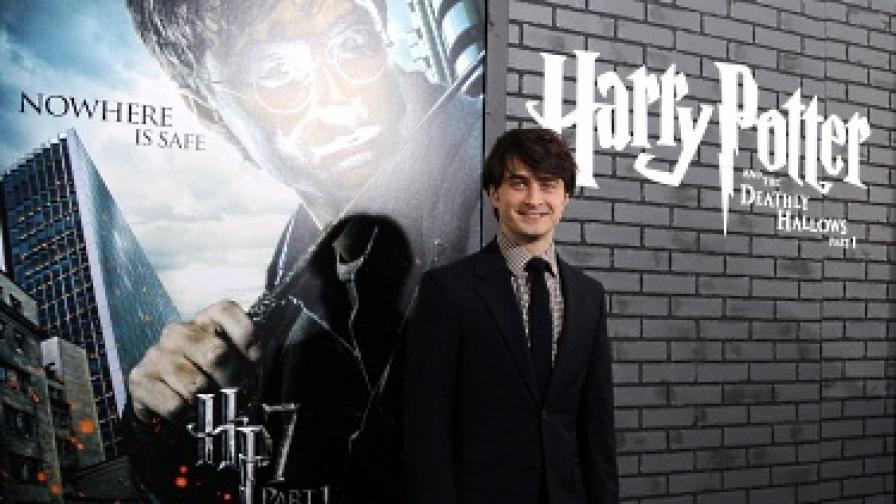 Хари Потър е номер едно и у нас