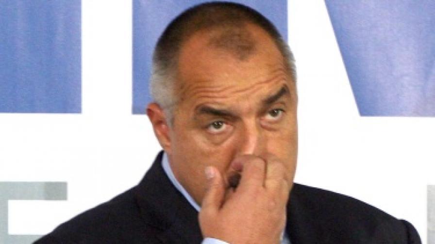 Бойко Борисов пак се срамува