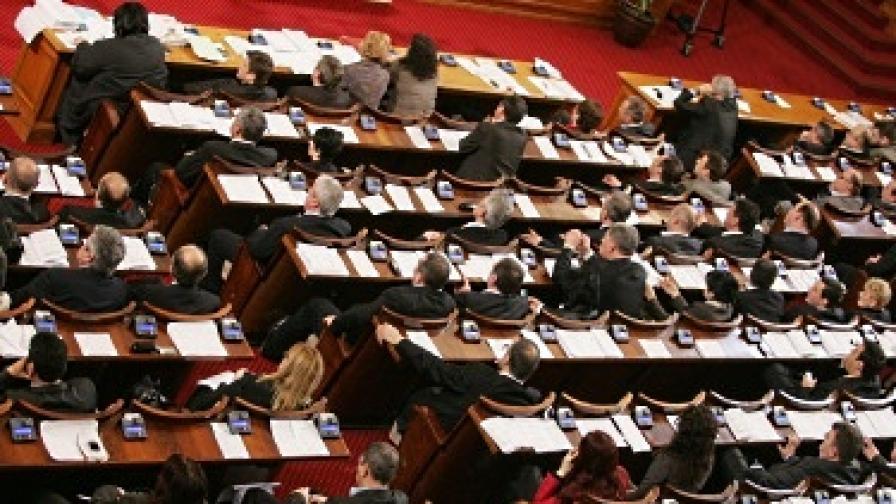Наказанието за лакомите депутати - забележка