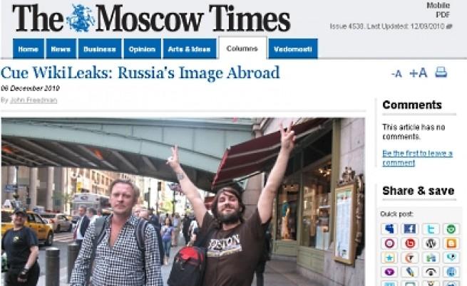 Имиджът на Русия в чужбина след