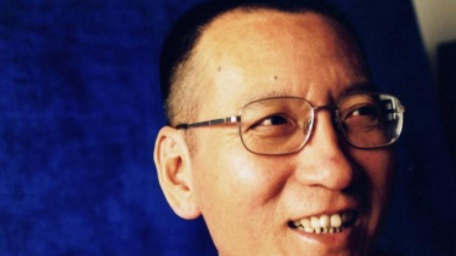 Как Китай се готви за връчването на Нобела за мир