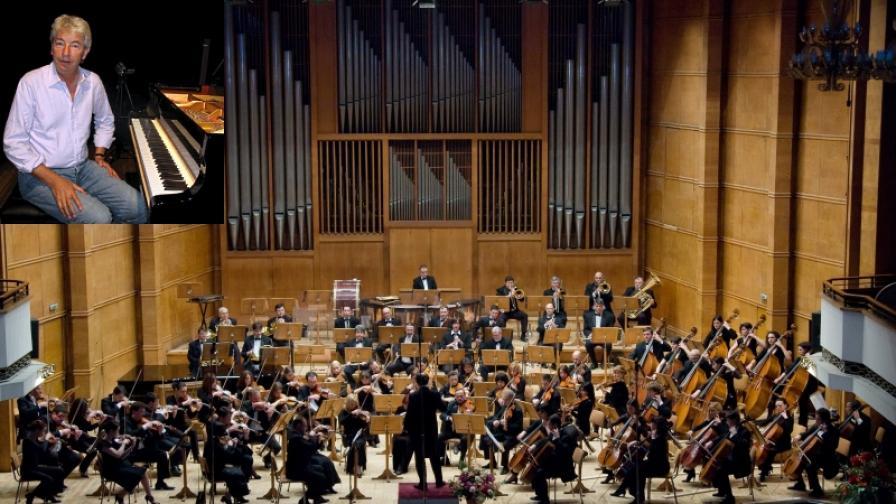 Симфоничният оркестър на БНР и пианистът Жан-Филип Колар