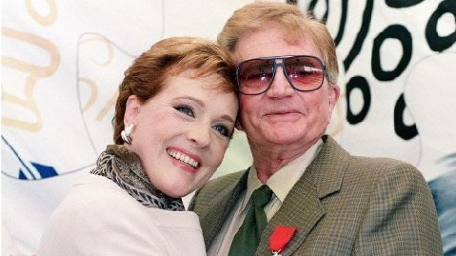 Блек Едуардс и съпругата ми Джули Андрюс (фотография от 1992 г.)
