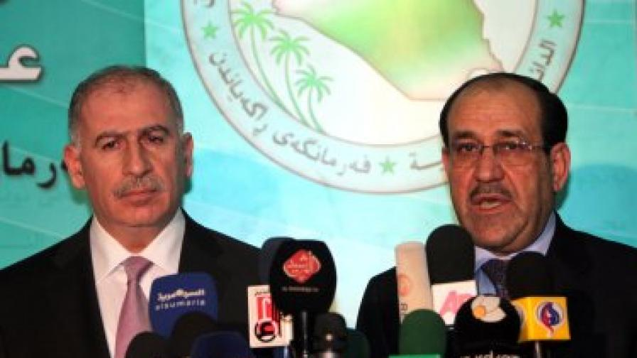 Иракският премиер обяви новото си правителство