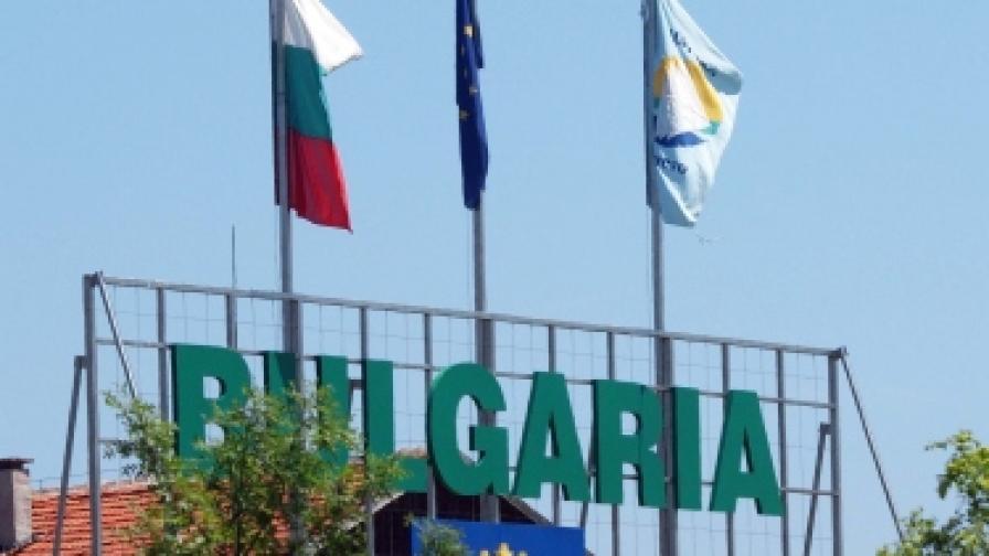 С 20% повече българи в Гърция за Коледа