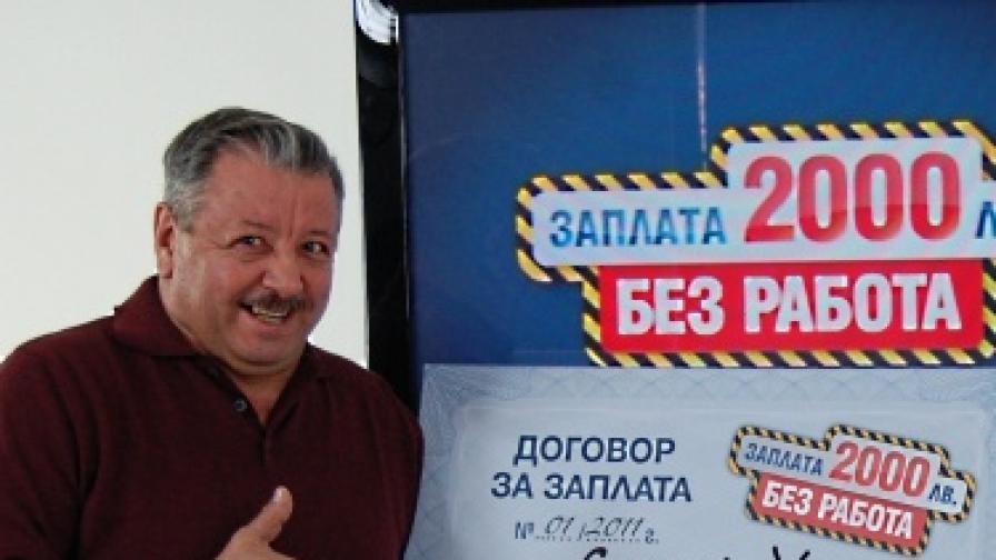 Първият късметлия, спечелил от Коледната кампания на ЕВРОБЕТ