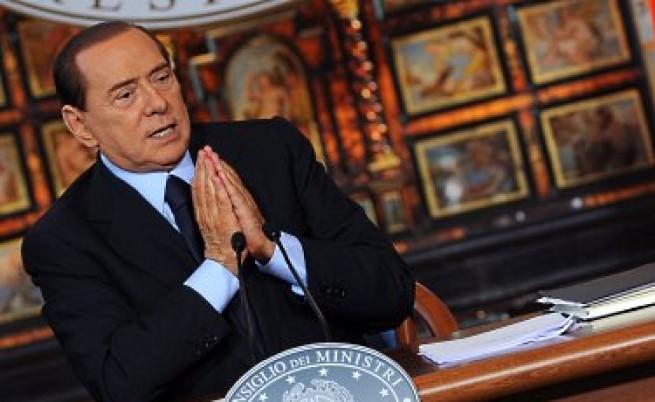 Берлускони все по-близо до съд