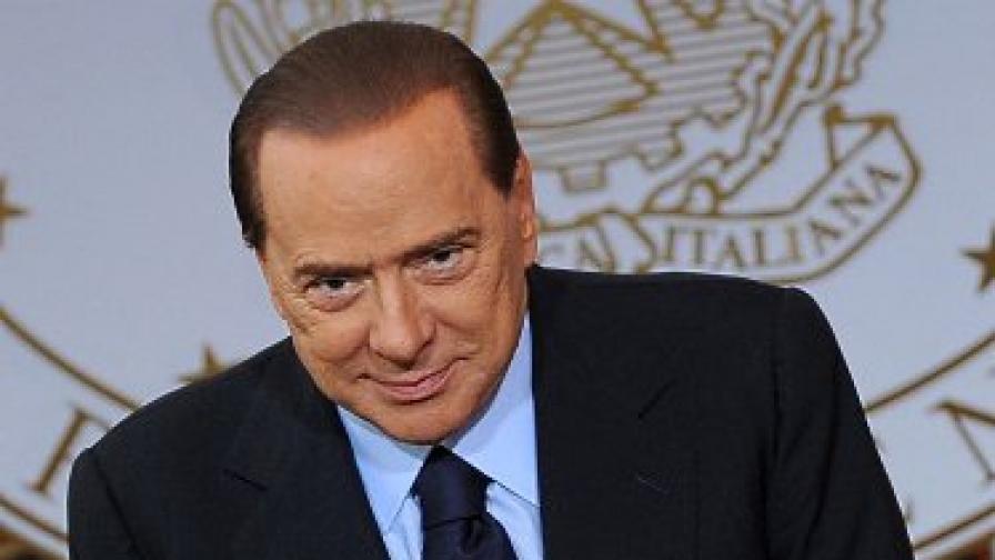 Берлускони - клиент на 17-годишна проститутка