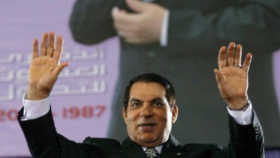 Бившият вече президент на Тунис Зин ал Абидин бен Али
