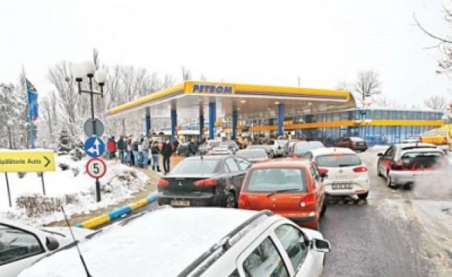 Румъния: Купуват скъпия бензин с монети