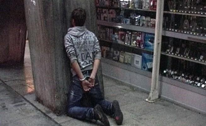 Заловиха хероин на централната автогара в София