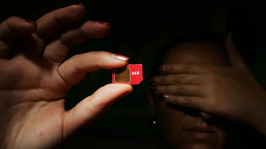 Проверяват мъж с над 1000 СИМ-карти, ползвани в престъпления